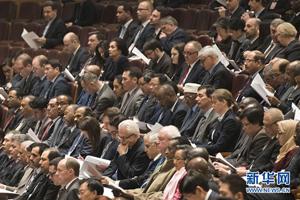 外国驻华使节旁听大会