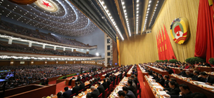 全国政协十二届四次会议开幕会
