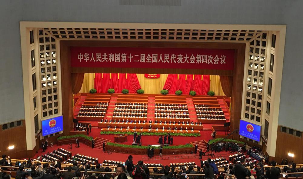 十二届全国人大四次会议在京开幕
