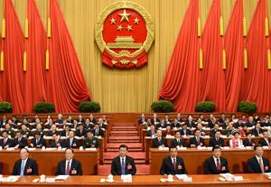 十二届全国人大四次会议在北京开幕