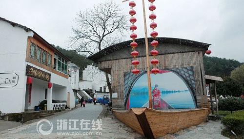 建德三江口村:风情小镇展渔民民俗文化