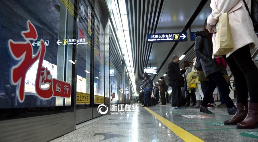 杭州地铁一米黄线上的文明