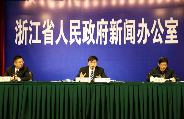 浙江划定最严水资源管理制度红线