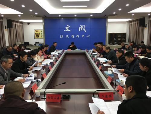"""文成县召开""""清三河""""达标县复查工作部署会议"""