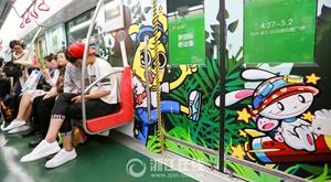 杭州有条通往梦想的动漫地铁