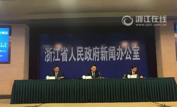 2012浙江一季度gdp_浙江一季度gdp增长7.2%