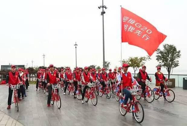 """杭州:践行""""两学一做"""" 服务G20"""