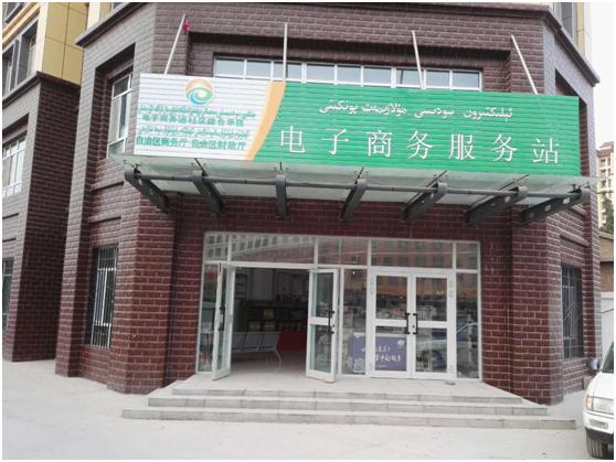 杭州市援疆指挥部探索电商进社区新模式