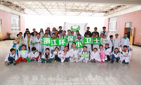 走进杭州电子科技大学 环保小卫士感受材料环境科学魅力