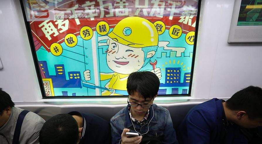 劳模萌萌哒动漫招贴亮相杭州地铁站