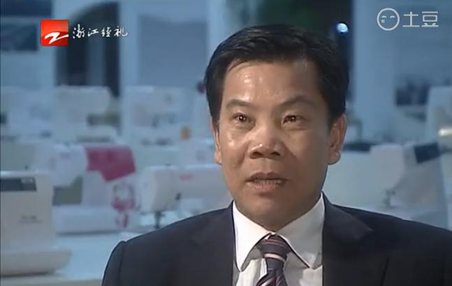 十年十人:飞跃集团董事长 邱继宝