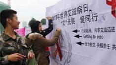 绍兴市越城区开展艾滋宣传服务活动