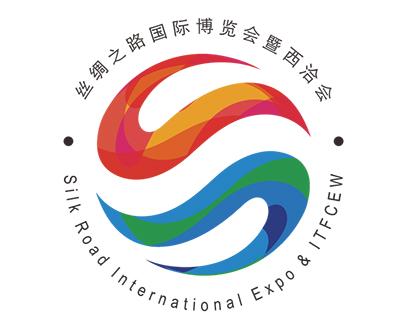 西洽会正式更名为丝博会暨西洽会 展会Logo启用