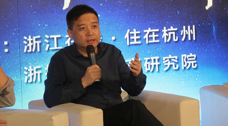 浙报传媒地产研究院院长 丁建刚