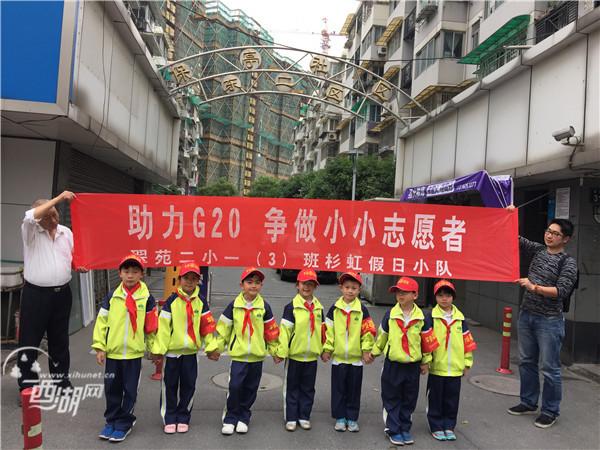 G20����־Ը�� ��ͤ���������³�Ա