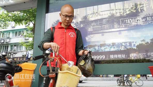 杭州公益达人3年清理自行车篮超万个