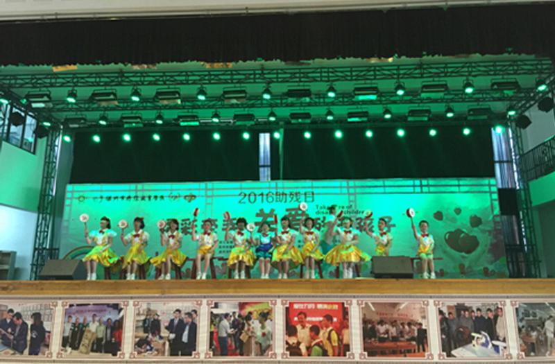 """""""福彩牵手·关爱残疾孩子""""走进永嘉特教学校"""