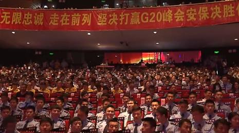公安文化基层行文艺小分队赴G20峰会一线慰问演出