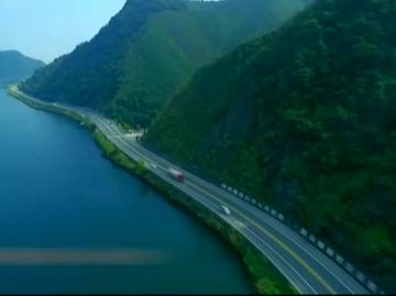 国道205衢州段:锦绣丝带舞山间