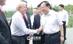 第三届中国机器人峰会在余姚举行 夏宝龙出席开幕式