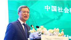 张宇燕:合作共赢