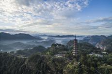 永康方岩风景名胜区