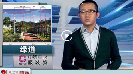 """形成省域万里绿道网""""的总建设目标"""
