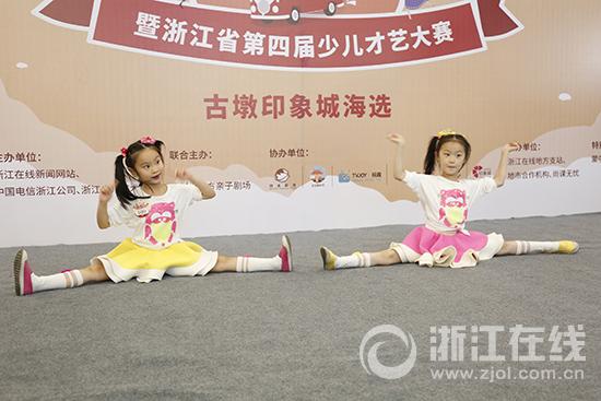 省第四届少儿才艺大赛杭州赛区海选结束 7月2日复赛赛况升级