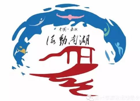 周末去哪儿玩?7.16全民游泳相约嘉兴南湖