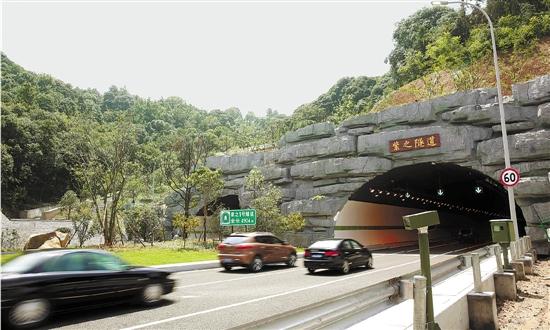 环保理念护景区 以人为本巧设计 紫之隧道正式开通