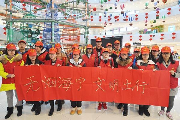 """迎接G20共创文明城 海宁发出了""""洪荒之力"""""""