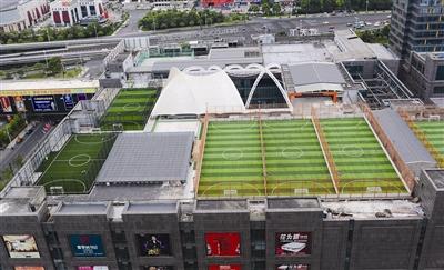 建了7个足球场、2个篮球场 杭城商场屋顶这次玩high了