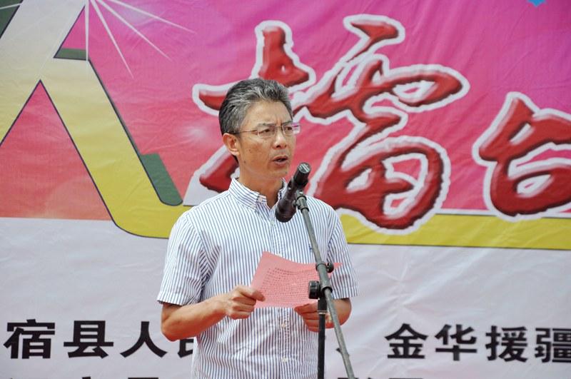 【2016年温宿县文化惠民工程实施方案】