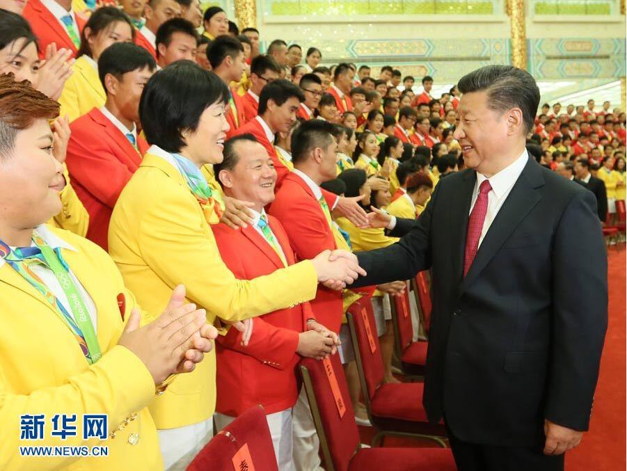 习近平会见第31届奥运会中国体育代表团