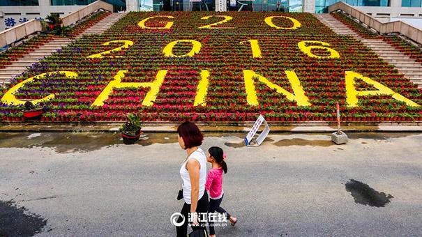 G20主题花坛亮相杭州市游泳馆