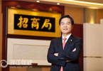 """B20贸易投资工作组联合主席李建红:推动国际贸易投资""""价值共享"""""""