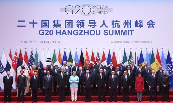 二十国集团领导人杭州峰会举行 习近平主持会议并致开幕辞
