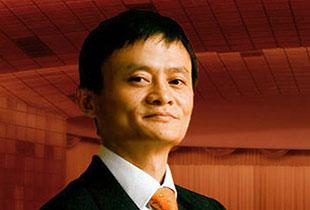 马云:中国的内需远没被挖掘出来