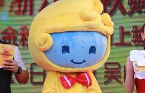 9月23日:浙江金秋购物节启动仪式