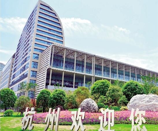 见证G20荣耀 续写主会场辉煌——钱江世纪城杭州国际博览中心的过去与未来