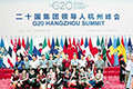 G20杭州峰会主会场昨起开放迎客 3000余人争相进场一睹风采