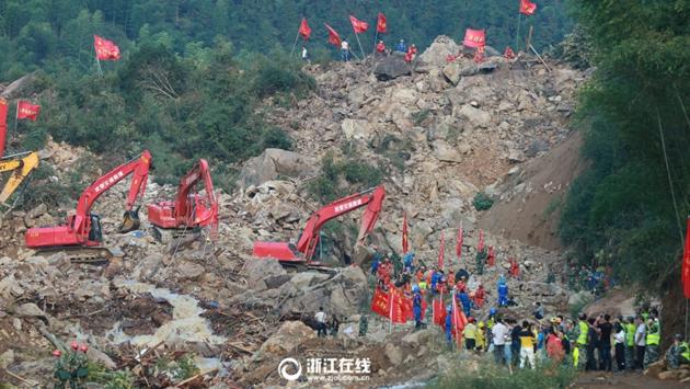 遂昌苏村滑坡48小时后各方仍坚持救援