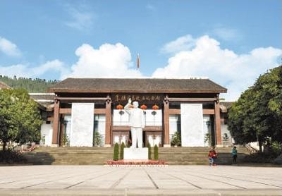 朱德故居纪念馆:红色经典德铭天下