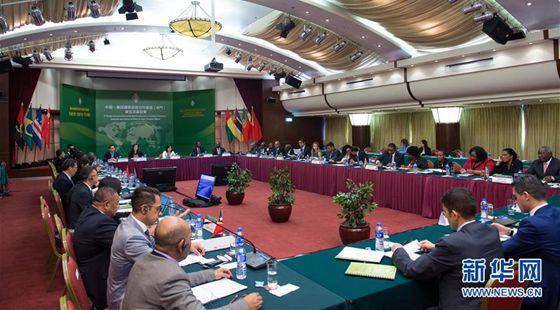 中国-葡语国家经贸合作论坛(澳门)第五次高官会在澳门举行