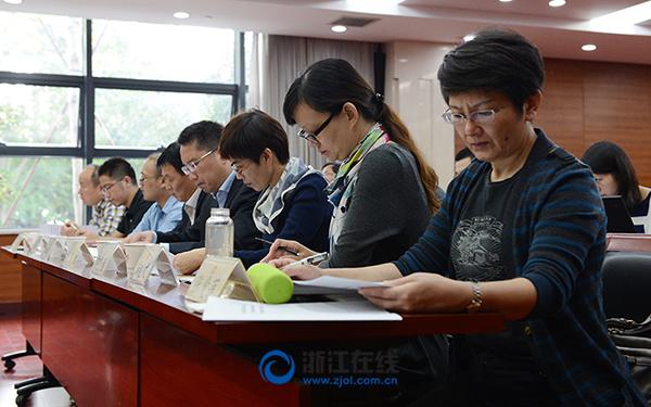 参加会议的政协委员、界别群众与网友代表