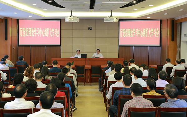 省水利厅召开厅党组理论学习中心组扩大学习会