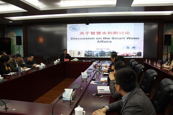 宁波市水利学会举办《智慧水利和水利大数据》讲座