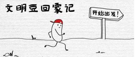 这款游戏为何成了杭州网红?