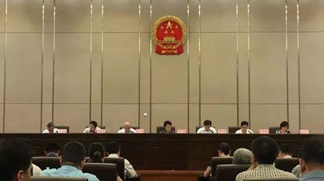 解读:《浙江省安全生产条例》修订重点