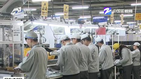 新修订的《浙江省安全生产条例》8月1日起正式施行